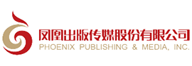 Phoenix Publishing and Media Group Ltd