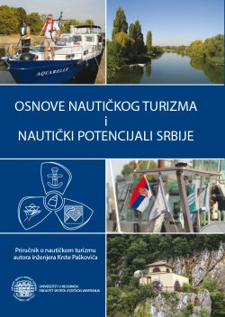 Serbia waterway potential